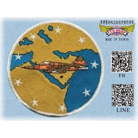 空軍大漠特遣隊第9梯次隊徽飛行夾克臂章